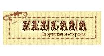 ZENGANA
